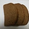 究極《 全粒粉 ふすまパン レシピ 》 完成更新しました。