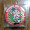 今日のカープグッズ:「凬月堂 広島東洋カープ優勝記念ミニゴーフル 」