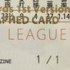 2021BBMベースボールカード 1stバージョン 開封。