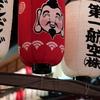 1月9日の今宮戎神社のえべっさん
