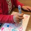 ゆーたん3歳。お絵描き。