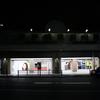 2017春関西 1日目 神鉄全駅下車