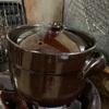 水温むやや焦げの香の土鍋飯(あ)