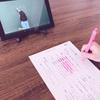 動画で【詩】と【敬語】予習シリーズの復習も始めました
