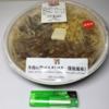 牛肉の和パスタ(バター醤油風味)を食べてみた。