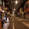 名古屋、レトロな商店街でゆんたくと三線、音楽の夜。