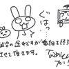 新日本プロレスの東京ドーム大会中継にもの申したい