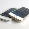 Re/codeとBuzzfeed:Appleの発表イベントは3月21日に