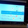 Microsoft Graph APIをテーマに 第25回 Office 365 勉強会を開催しました!