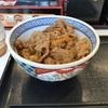 初めて吉野家でミニ牛丼を食べた日 @錦糸町 吉野家