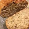 ル・クルーゼで捏ねないパン作った!