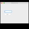wxPython(Phoenix)で始めるGUIプログラミング【テキストボックス】