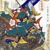 日本国内の戦法で挑んだ朝鮮出兵、秀吉の死後即座に撤退した理由