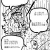 No.2【西成ヒーロー!よっさんのおっさん!】