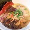 【静岡ラーメン】静岡市両替町の裏道にある麺屋燕で極みエビ塩ラーメン!