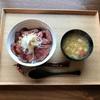 ローストビーフ丼  1/15      水曜  昼