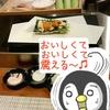 『松月 四間道店』歴史を感じる四間道で頂く、美味しい天ぷら!(国際センター駅)