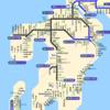 九州高速道死亡