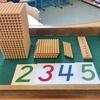 フィンランド小学校でのモンテッソーリ教育、その教具が実におもしろい!
