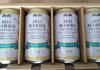 アサヒグループホールディングスから株主限定ビールが届きました