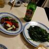 神戸市中央区下山手通4「杏杏」