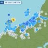 午後6時42分頃に石川県能登地方で地震が起きた。