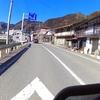 【走り始め】今年の目標+299号線を群馬から埼玉の途中まで行ってみた