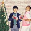 今年のクリスマスはラジオ漬け!オードリーがパーソナリティに決定したミュージックソンを24時間ぶっ通しで聴け!