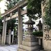 【総まとめ編】 祇園祭 元祇園社梛神社の御供石(ごくいし)、悪王子社の址