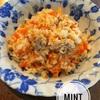 【簡単時短レシピ】炊飯器で作る、栄養満点ピラフ