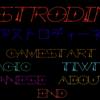 ASTRODINE(アストロディーネ)のレビュー