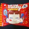 ミルキーキューブチョコレート!コンビニ限定の美味しい不二家のチョコ菓子