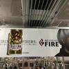 新「FIRE 」交通広告&CM(KIRIN)