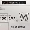 【搭乗記】JAL香港ー成田便無料座席アップグレード体験!!