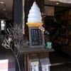 赤坂 『注文焙煎 豆虎』