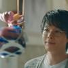 中村倫也company〜「舞台の合間に・ルマンド」