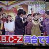 似てる? A.B.C―Z・河合郁人さんとお笑いコンビ・フットボールアワー・後藤輝基さん
