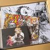 劇場版「鬼滅の刃」無限列車編 DVD 完全生産限定版!ufotable4大特典コンプリートセットが届いた〜♪