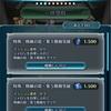 【ミッション】シャロンミッション始まる!