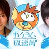 2017/9/22 21:30より「カクヨム放送局 Vol.15」を放送します