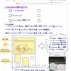  [完結編]ほぼ日手帳のコンセプトをまねてGoodNotes5で日記をはじめる
