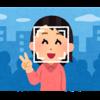北京の顔認証メガネ