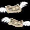 退職後にかかるお金