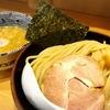 新宿のつけ麺‼️舎鈴✨✨✨