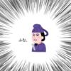 聖徳太子が現代に生きていたら同時に使いそうな音声サービス10選