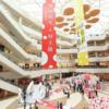 中国に開催された草間彌生さんの贋作展覧会に関して【中国SNSの反応&詳細紹介】