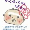 乳児湿疹との闘い③