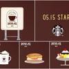 純喫茶風の『スタアバックス珈琲』が5月15日から登場!個人的にはいい意味で型破りな所がGOOD!