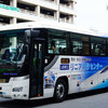 富士山駅~羽田空港線