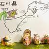 🌸ハニーズ物語 s5  石川県